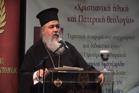 Το εκκλησιαστικό φρόνημα του Καθηγητού Γ. Μαντζαρίδη