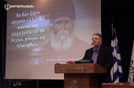 Η λειτουργική γλώσσα και οι νεότεροι Πατέρες της Εκκλησίας (Β' μέρος)