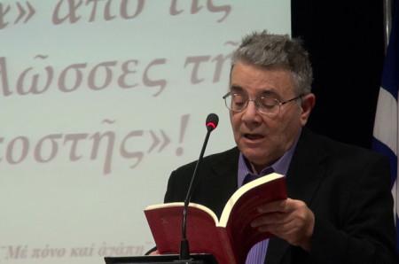 Η λειτουργική γλώσσα και οι νεότεροι Πατέρες της Εκκλησίας (Γ' μέρος)