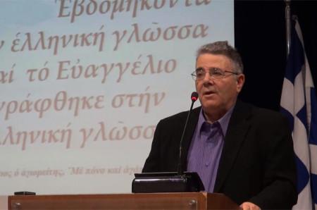 Η λειτουργική γλώσσα και οι νεότεροι Πατέρες της Εκκλησίας