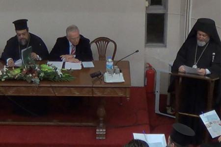 Χαιρετισμοί στο Συνέδριο για την Αγία και Μεγάλη Σύνοδο της Ορθοδοξίας