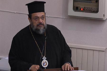 Η Σχέση της Ορθόδοξης Εκκλησίας μετά των άλλων χριστιανικών Εκκλησιών και ομολογιών