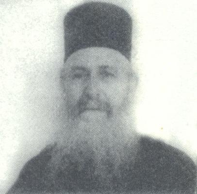 Ιερομόναχος Γρηγόριος Κουτλουμουσιανός (1887 - 30.1.1979)