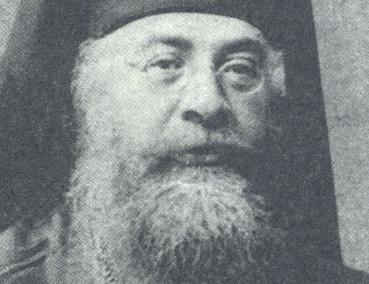 Ιερομόναχος Ιάκωβος Βατοπαιδινός (1853 - 20 Ιανουαρίου 1924)
