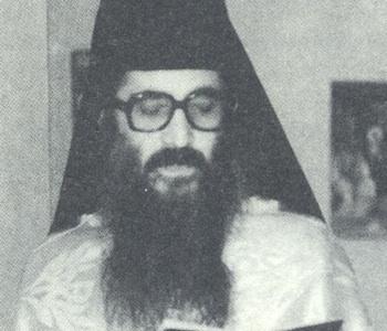 Ιερομόναχος Κοσμάς Γρηγοριάτης (1942 - 27 Ιανουαρίου 1989)