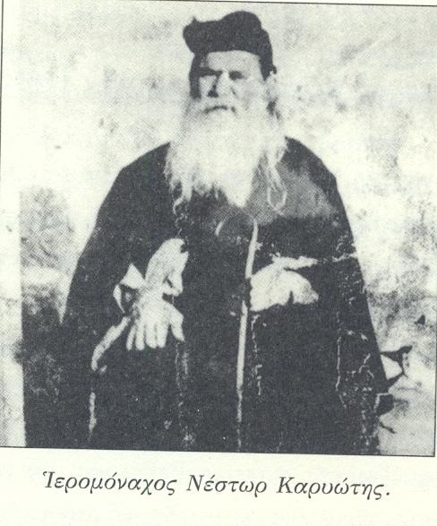 Ιερομόναχος Νέστωρ Καρυώτης