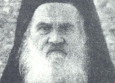 Μητροπολίτης Ιερόθεος Μιλητουπόλεως (1874 - 20 Ιανουαρίου 1956)