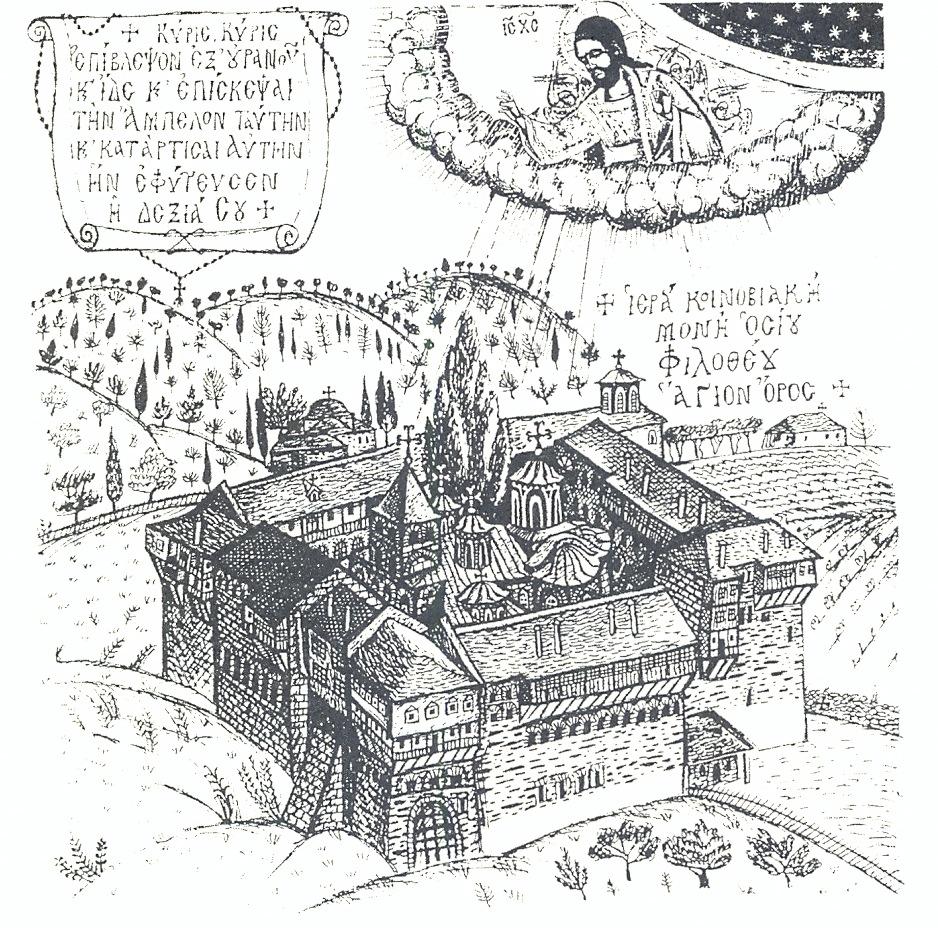 Μοναχός Ακάκιος Φιλοθεΐτης