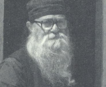 Αποτέλεσμα εικόνας για π. Ἀρσένιος Γρηγοριάτης