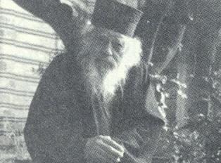 Μοναχός Βαρλαάμ Ξενοφωντινός ( 1886 - 17 Ιανουαρίου 1983)