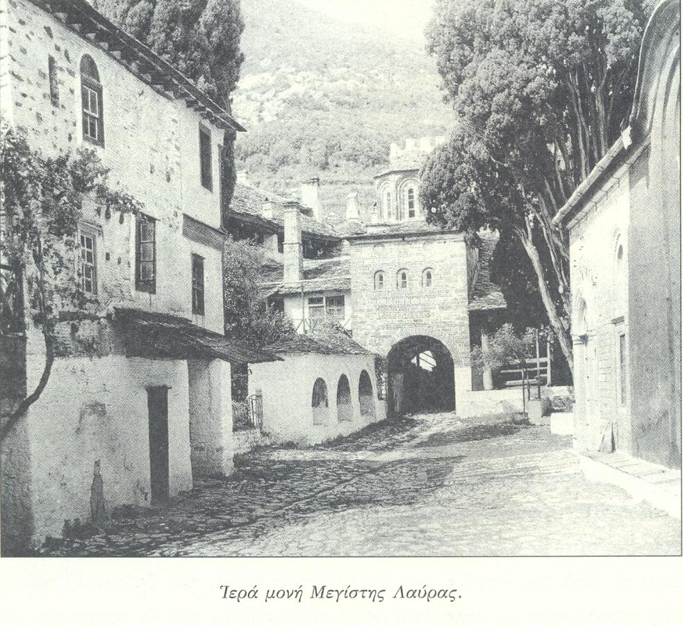 Μοναχός Ιερώνυμος Λαυριώτης