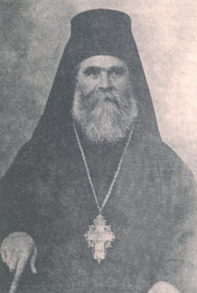 Μοναχός Ιωακείμ Ιβηρίτης