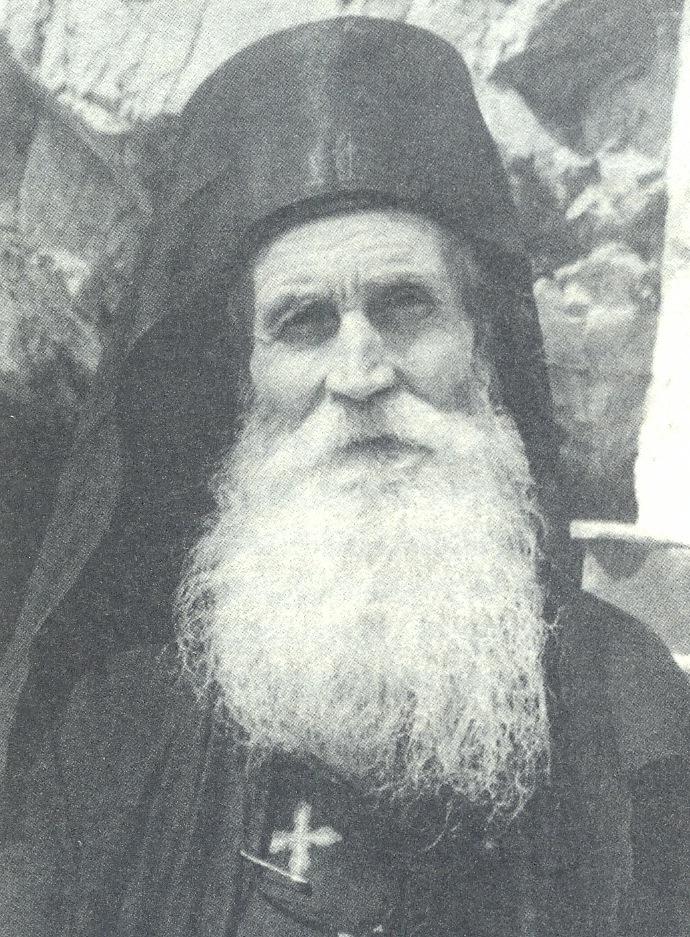 Μοναχός Χρυσόστομος Κατουνακιώτης