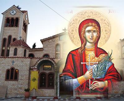 Η αγία νεομάρτυς Κυράννα και η θαυμαστή εύρεση των αγίων λειψάνων της († 28  Φεβρουαρίου) | Σημεία Καιρών