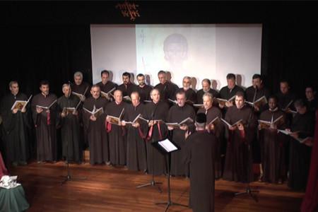 Ο Βυζαντινός Χορός Ιεροψαλτών Καλαμαριάς στα «Α' ΕΥΓΕΝΙΑ»
