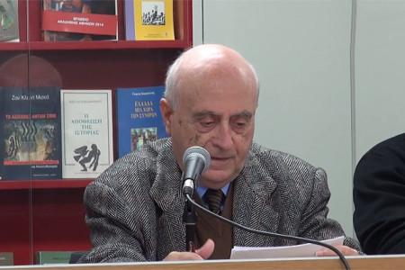 Ελληνική Αναγέννηση: επίτευγμα του ελληνικού κοινοτισμού