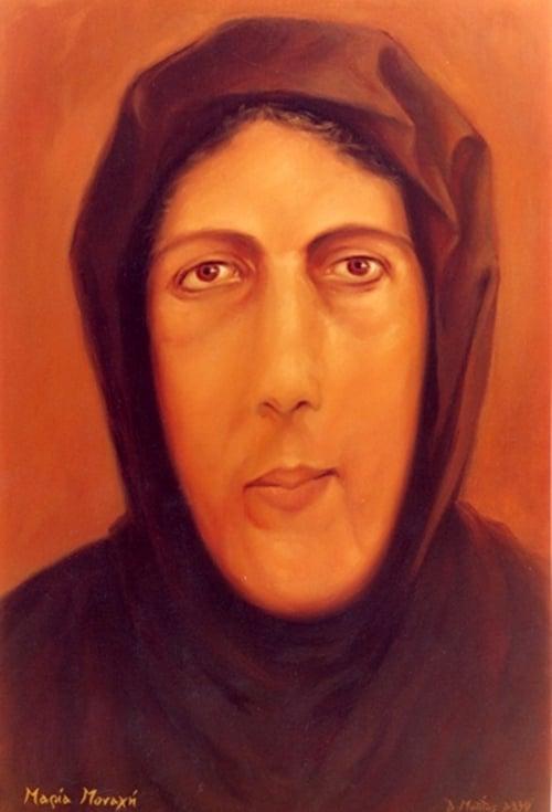Προσωπογραφία μακαριστής Μοναχής Μαρίας Στυλιανοπούλου (20/07/1947 – 20/01/1998)