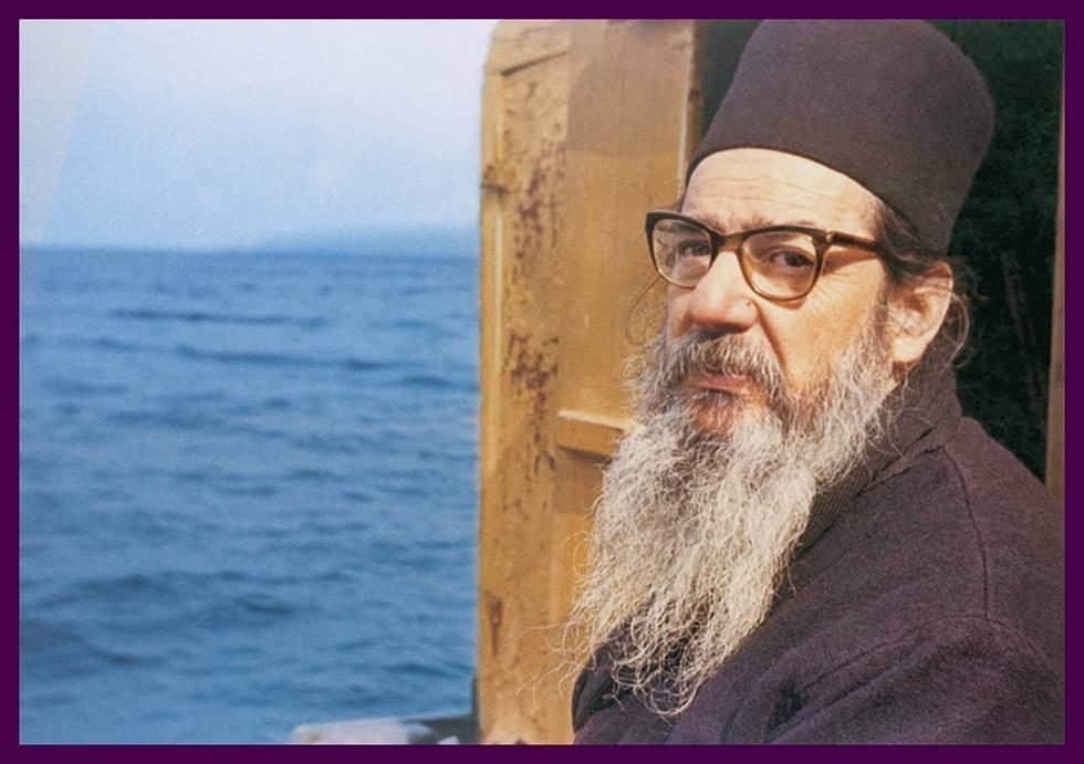 Γέρ. Θεόκλητος Διονυσιάτης, ο λόγιος Αγιορείτης του 20ού αι. (1916 –  20-1-2006) | Πεμπτουσία