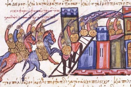 Η βυζαντινή αυτοκρατορία ήταν μονοπολιτισμική!