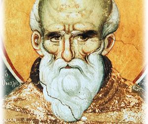 Άγιος Μάξιμος: Τα πάντα μέσα στα πάντα είναι ο Θεός!