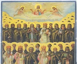 Ο Άγιος Νεομάρτυς και Ιερομάρτυς Δαμασκηνός ο Χιλανδαρινός