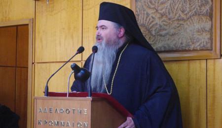 Θεσμός τα »ΕΥΓΕΝΙΑ» στην Ιερά Μητρόπολη Ν. Κρήνης και Καλαμαριάς