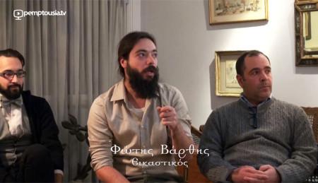 Η Νεοβυζαντινή Ζωγραφική ως γλώσσα κι έκφραση (μέρος Β')