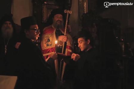 Πανηγυρικός Εσπερινός αγίου Ανδρέα στο Σαράι (2015)