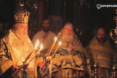 Η εορτή των Θεοφανείων στην Μονή Βατοπαιδίου (2016)