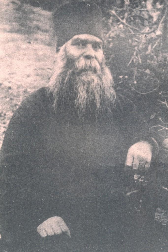 Ιεροδιάκονος Διονύσιος Σταυροβουνιώτης