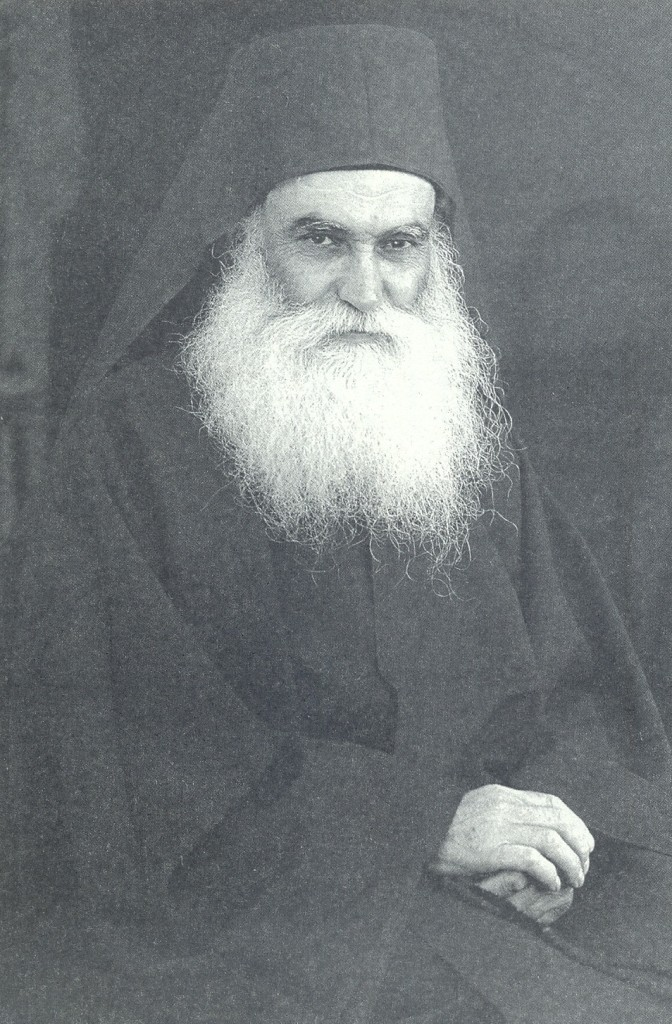 Ιερομόναχος Εφραίμ Κατουνακιώτης