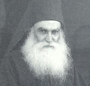 Ιερομόναχος Εφραίμ Κατουνακιώτης (1912 – 14/27 Φεβρουαρίου 1998)