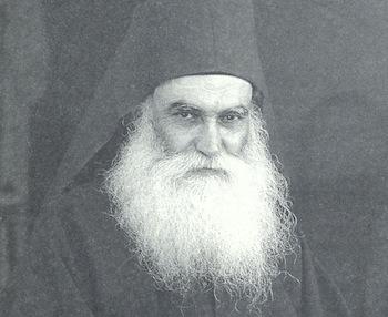 Ιερομόναχος Εφραίμ Κατουνακιώτης (1912 - 14/27 Φεβρουαρίου 1998)