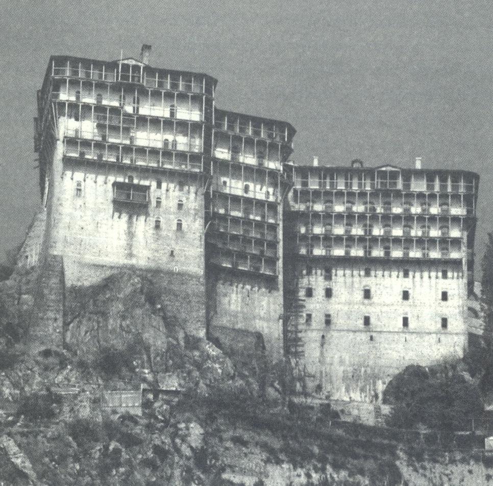 Μοναχός Λεόντιος Σιμωνοπετρίτης