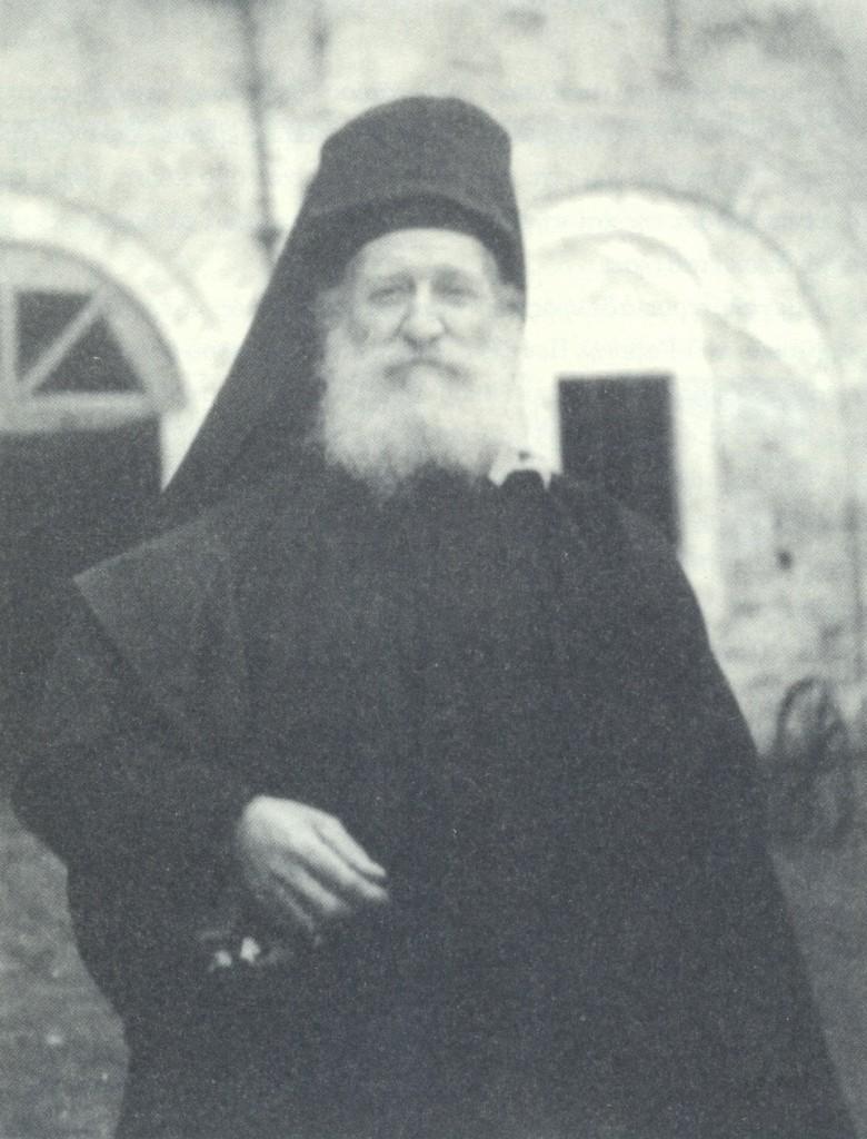 Μοναχός Λεόντιος Ιβηρίτης
