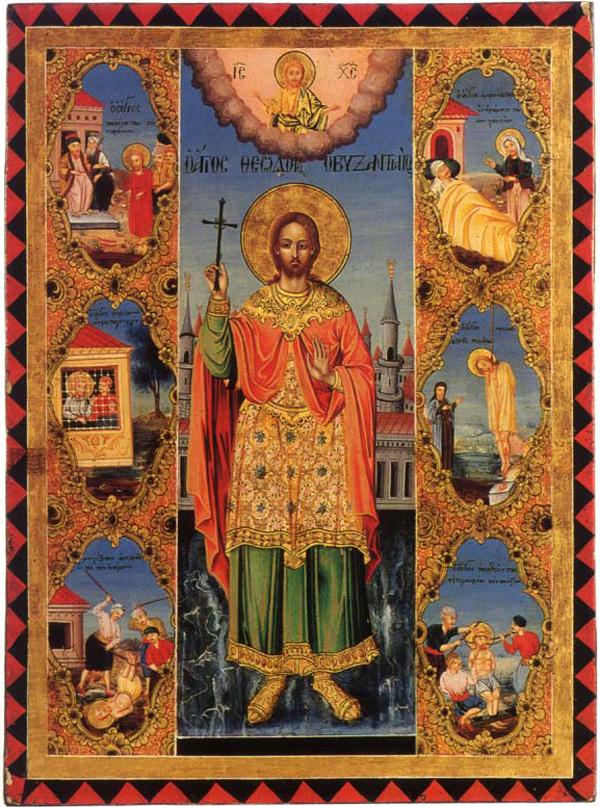 Agios Theodoros o Byzantinos