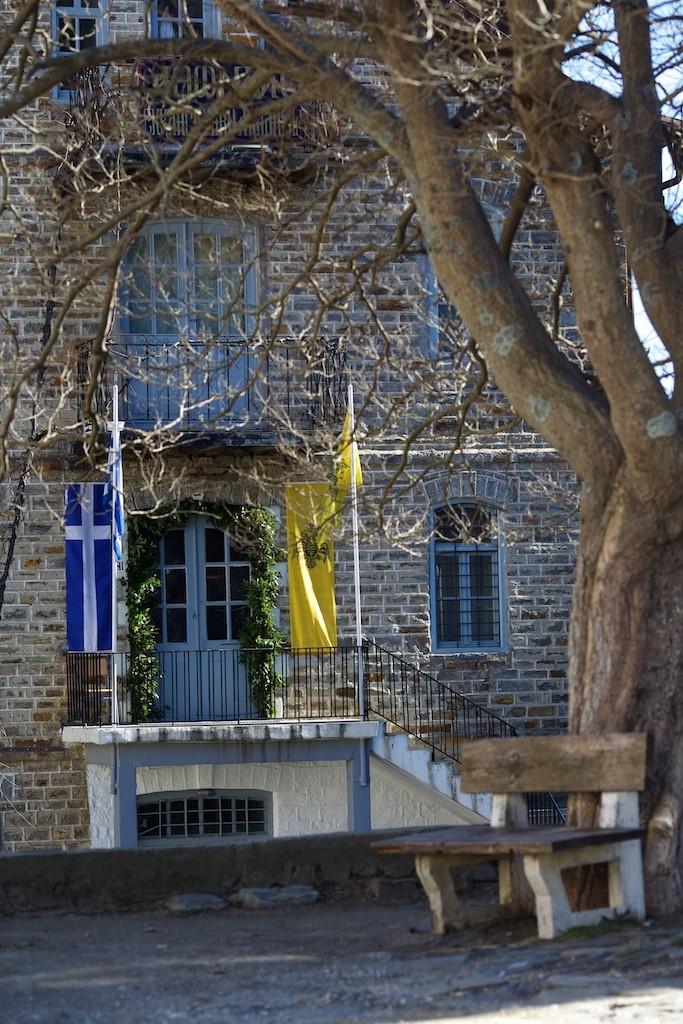 Πανήγυρις των Τριών Ιεραρχών στην Αθωνιάδα Σχολή (2016)