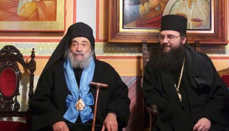Τιμητική διάκριση της Ουκρανικής Εκκλησίας στον Καθηγούμενο της Ι.Μ. Δοχειαρίου Γέροντα Γρηγόριο