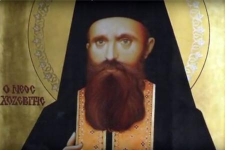 Η μαρτυρία του π. Βασίλειου Βακρά που «έκλεισε τα μάτια» στον άγιο Ιωάννη τον Χοζεβίτη