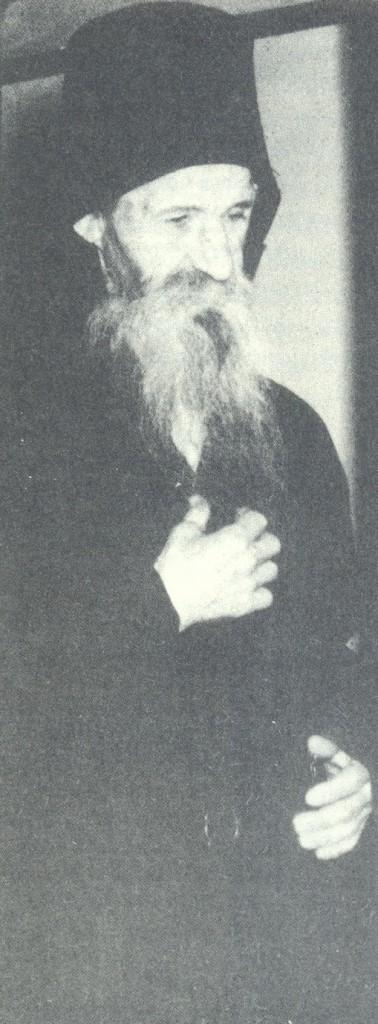 Μοναχός Αυξέντιος Γρηγοριάτης