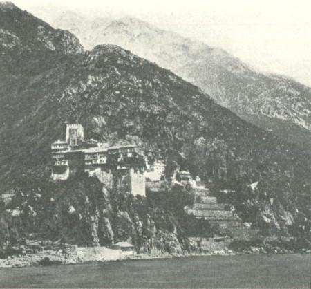 Μοναχός Γερμανός Διονυσιάτης (1840 - 24 Μαρτίου 1924)