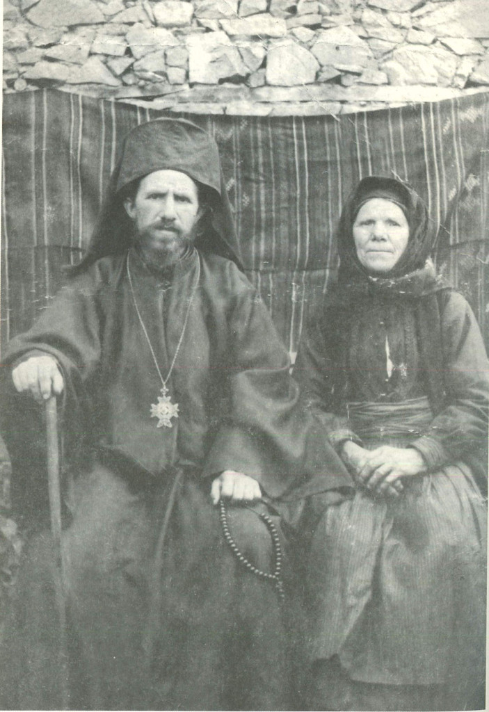 Ο Ιερομόναχος Γεράσιμος με τη μητέρα του (1926)