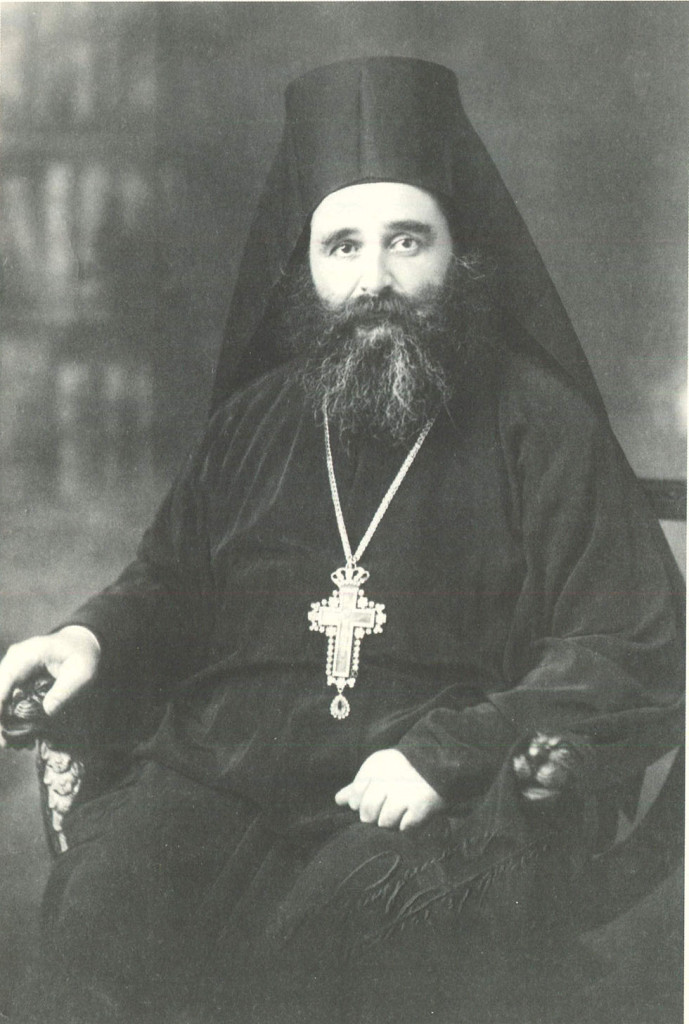 Αρχιμανδρίτης Σεραφείμ Αγιοπαυλίτης, ένας των λαμπρών Αγιορειτών ηγουμένων του εικοστού αιώνος
