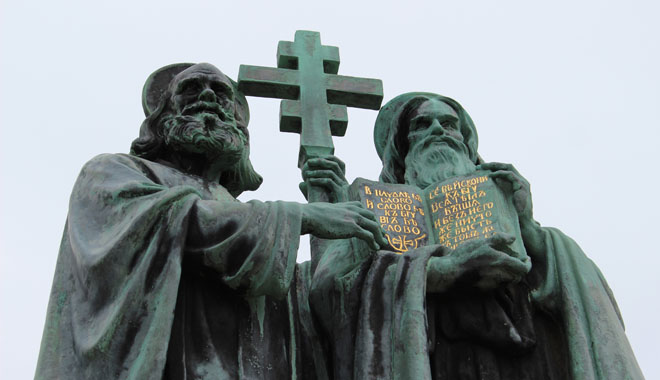 Bronze Statue of Saint Cyril and Methodius on Radhost, Czech Republic