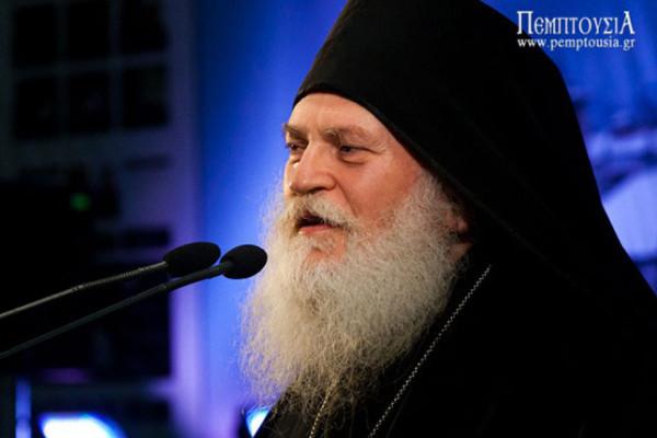 Αρχιμ. Εφραίμ, Καθηγούμενος Ι.Μ.Μ. Βατοπαιδίου: Ο Γέροντας Μωυσής μέσα από το συγγραφικό του έργο