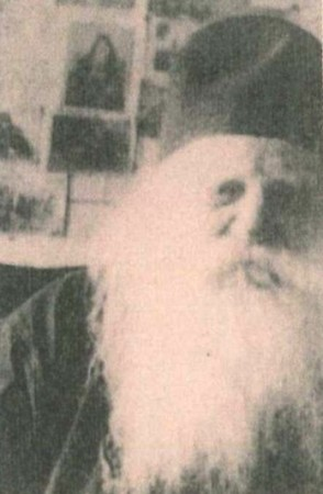Μοναχός Νεκτάριος Αγιαννανίτης (1887 - 20 Απριλίου 1982)