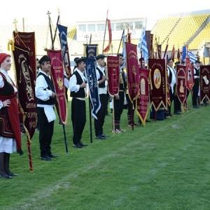 Με μεγάλη επιτυχία η 1η Πανελλήνια Συνάντηση Μακεδόνων στο Καυτατζόγλειο