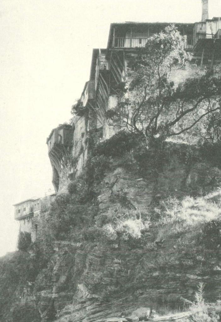 Iera Moni Pantokratoros
