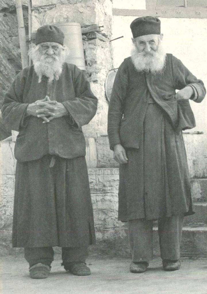 Οι μακαριστοί Κατουνακιώτες Γέροντες Χριστόδουλος και Καλλίνικος