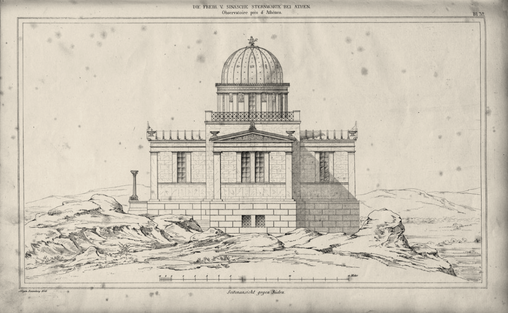 Αστεροσκοπείο Αθηνών